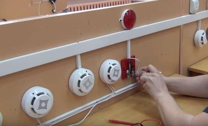 Монтаж охранно-пожарной сигнализации в учреждении